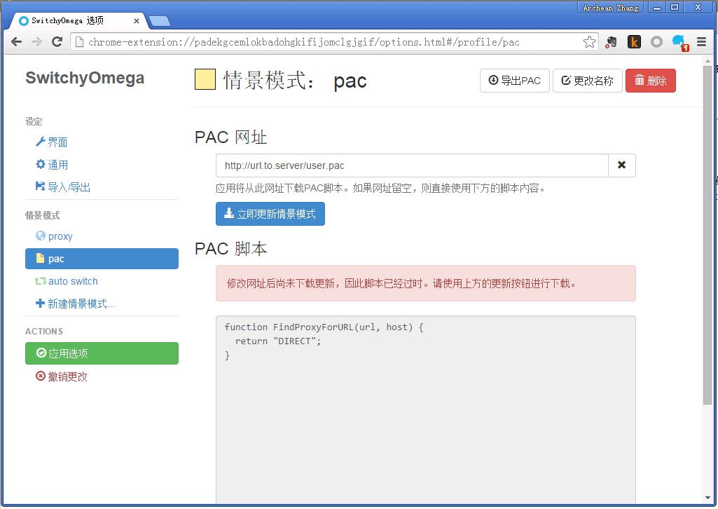 Chrome.PAC