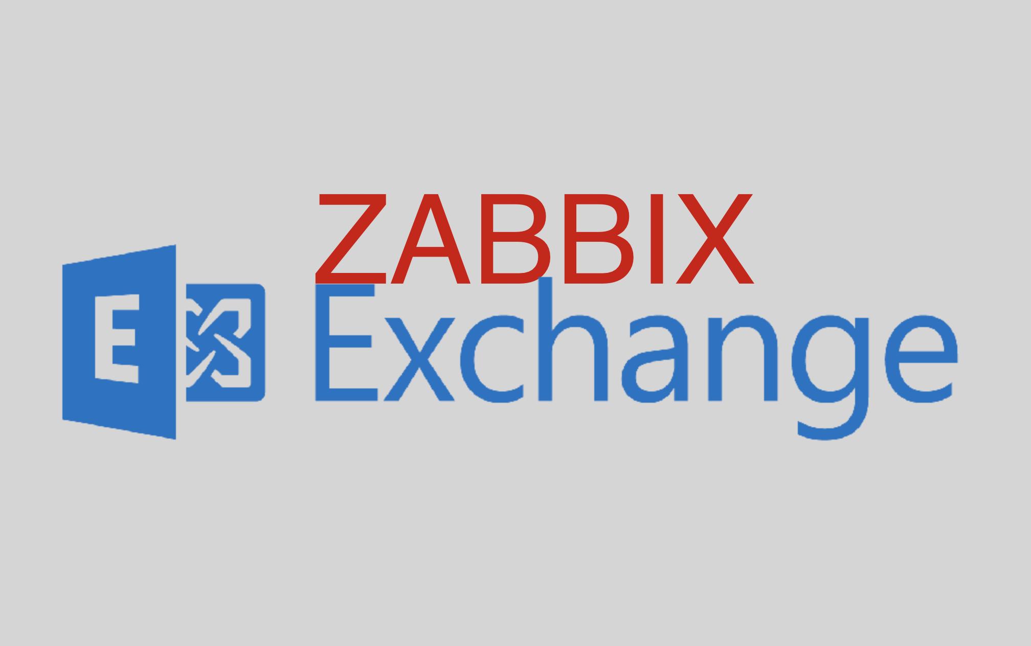 使用 Zabbix 监控 Exchange Server 的数据库